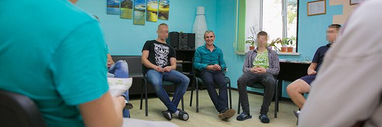 Лечение спайсовой зависимости в Ростове-на-Дону